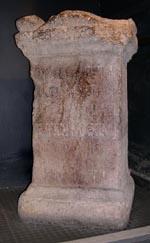 Bath Temple Stone